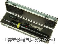 便攜式雷電計數器檢測儀 ZV-II