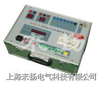 高壓開關機械特性測試儀KJTC型 KJTC-IV
