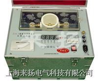 絕緣油測試儀 ZIJJ-II系列