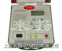 數字式兆歐表-來揚電氣 BY2671