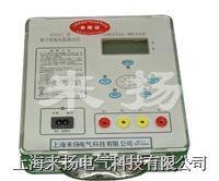 數字式接地電阻測試儀-來揚電氣 BY2571