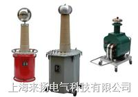 試驗變壓器YD-150/150 YD系列