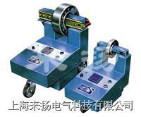 軸承加熱器  HB ZJ型