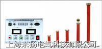 直流耐壓儀-來揚 ZGF2000系列