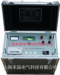 變壓器感性負載直流電阻測試儀 GZY-III/20A