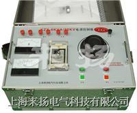 試驗變壓器控制箱 KZT系列