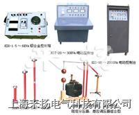 試驗變壓器控制箱YD KZT系列