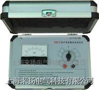 礦用雜散電流測試儀-來揚 FZY-3