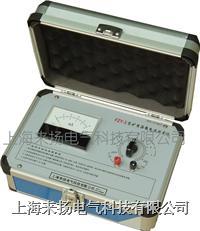 雜散電流測試儀FZY型 FZY-3