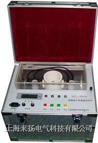 絕緣油介電強度測試儀HCJ-9101型 ZIJJ-II