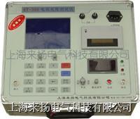 高壓電纜故障測試儀 ST-400E