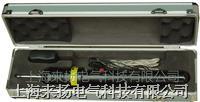 雜散電流測試 FZY-3型