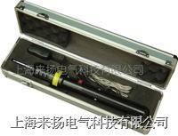 雜散電流儀 FZY-3型