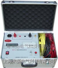 回路電阻測試儀 HLY-III型