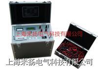 變壓器感性負載直流電阻測試儀 ZGY-III型