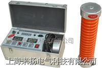 高壓直流發生器 ZGF2000系列