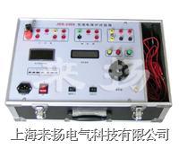 变压器电参数综合测试仪 BDS型