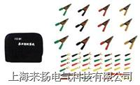 專用測試導線系列 CSX系列