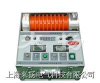 便携式直流发生器 ZGF2000系列