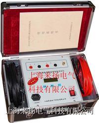 感性負載直流電阻測試儀 ZGY-III型