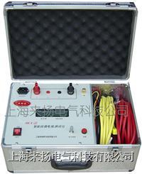 智能回路电阻测试仪 HLY-III