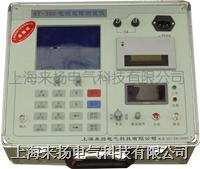 電纜故障檢測儀 ST-400E