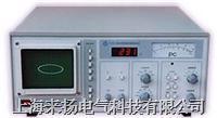 局部放電測試儀TCD-9302型 TCD-9302型