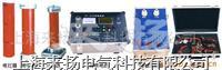 變頻串聯諧振耐壓試驗裝置 YD-2000