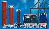 串并聯諧振耐壓試驗裝置 YD-2000