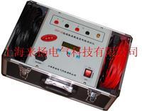 變壓器直流電阻測試儀 ZGY-III型/5A/10A