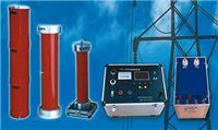 調頻串聯諧振耐壓試驗裝置 YD-2000/8000KVA/8000KV