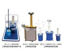 交直流耐壓試驗變壓器 YD系列/0-400KVA/0-400KV