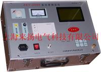 真空度測試儀ZKY-2000 56774665ZKY-2000型