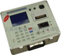 高壓電纜故障測試儀 LYST-300/35KV/10KV