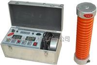 直流泄露電流測試儀/ZGF2000/60KV ZGF2000/60KV/120KV/200KV