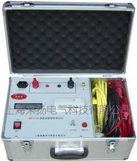 回路電阻測量儀HLY-III HLY-III-100A/200A