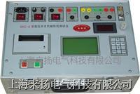 高壓開關機械特性測試儀 GKC-F型