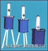 試驗變壓器 YD系列/3KVA/50K