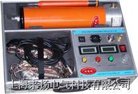 直流高壓發生器-上海來揚電氣科技有限公司 ZGF系列/ 120KV/60KV/200KV/300KV