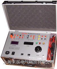 继电保护测试仪JDS JDS—2000型