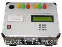 电参数测试仪 BDS型