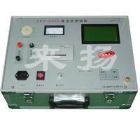 真空度測試儀系列 ZKY-2000