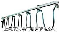 多極管式-滑觸線 HXTS、HXTL系列