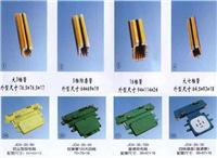 高強封閉母線槽 FRC系列