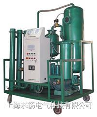 箱式濾油機 DLJ2000系類