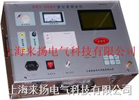 斷路器真空度測試儀 ZKY-2000