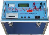 三通道變壓器直流電阻測試儀 ZGY-VI