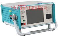 三相微机继电保护校验仪 LY803