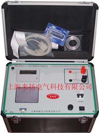 互感器現場檢測儀 HGY-III
