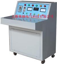 高低壓開關柜通電測試臺 KZT